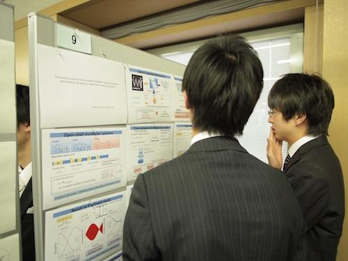 量子化学工学グループ(中野研究室)