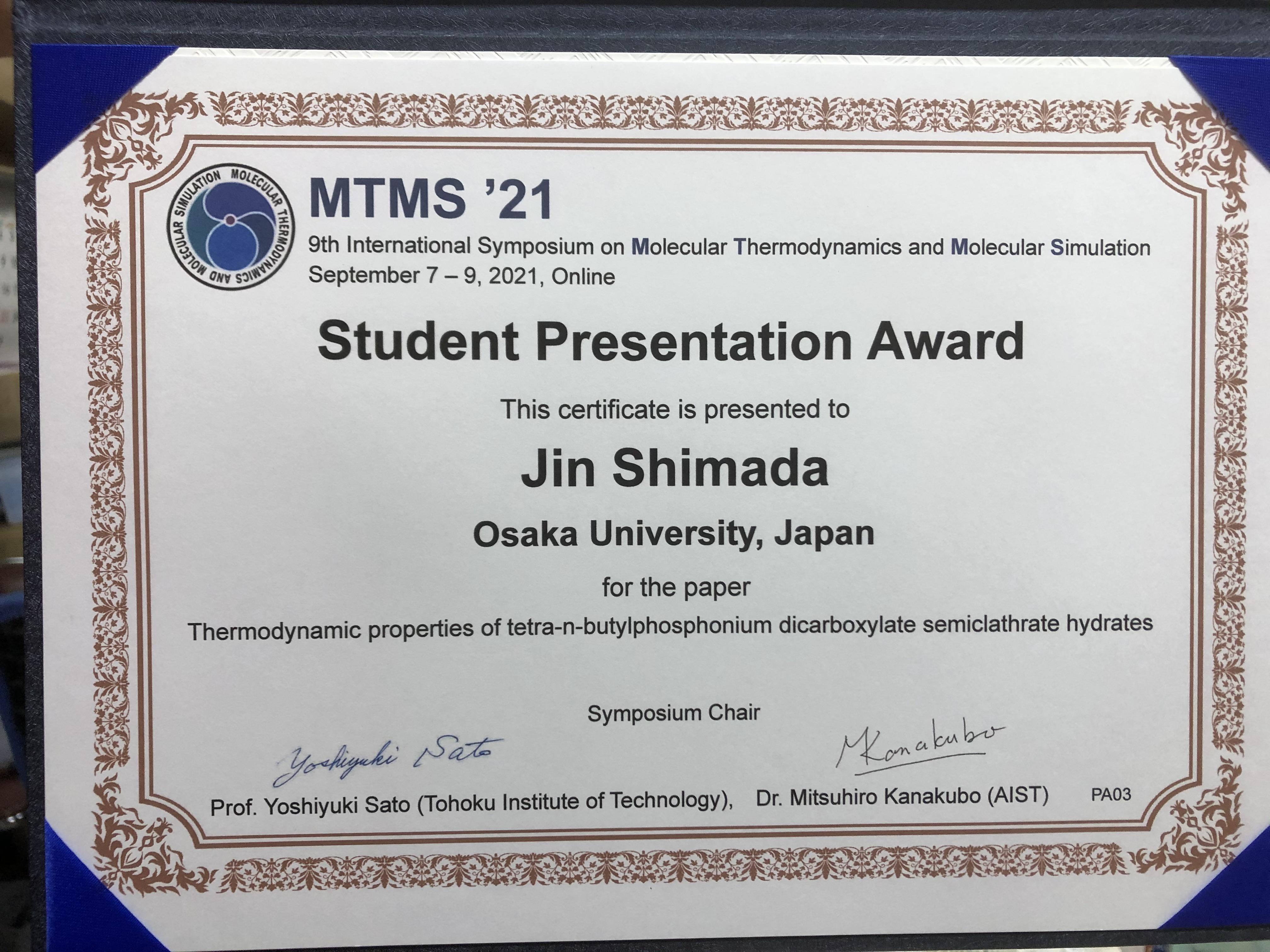 Student Presentation Award to Mr. Shimada